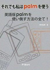 Palm-4.jpg